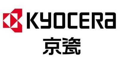 京瓷株式会社:收购日本利优比公司电动工具业务怀化
